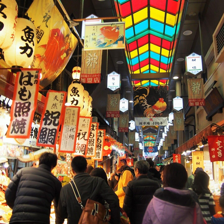 京都観光で外せない食べ歩きスポットをご紹介!モデルコースをご紹介!